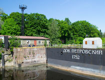 Heilige-Petersburg, Rusland - Juni 01, 2016: Petrovskydok in Kronstadt Royalty-vrije Stock Foto's