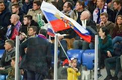 HEILIGE PETERSBURG, RUSLAND - Maart 27, 2018: De Voetbal van Rusland fsns Stock Afbeeldingen