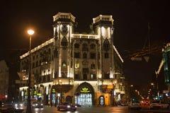 HEILIGE PETERSBURG, RUSLAND - NOVEMBER 03, 2014: De bouw van het theater na Andrei Mironov wordt genoemd dat Royalty-vrije Stock Fotografie