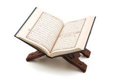 Heilige Quran royalty-vrije stock afbeelding