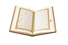 Heilige Quran-Pagina's I stock foto