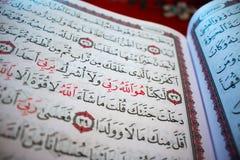 Heilige Quran Verzen in heilige Quran royalty-vrije stock afbeeldingen