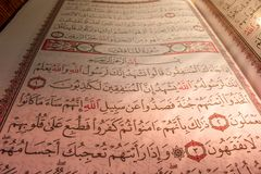 Heilige Quran Verzen in heilige Quran royalty-vrije stock foto