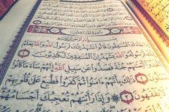 Heilige Quran Verzen in heilige Quran stock foto's