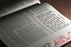 Heilige Schrift Stockfotos