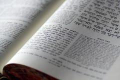 Heilige Schrift Lizenzfreie Stockbilder