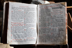 Heilige Schrift auf Griechen Stockbild