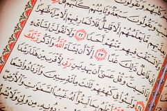 Heilige Surah van het Hol Quran Citaten Stock Foto