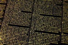 Heilige tekst Vedas stock foto