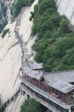 Heiliger Berg Lizenzfreies Stockfoto