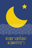 heiliger Monat Ramadan Kareem Lizenzfreie Stockfotografie