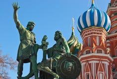 Heiliges Basil Cathedral auf rotem Quadrat, Moskau Lizenzfreie Stockfotografie