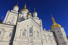 Heiliges Dormition Pochayiv Lavra in Ukraine Stockfotografie