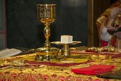 Heiliges heiliges Abendmahl in der orthodoxen Kirche Lizenzfreies Stockbild