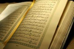 Heiliges koran Stockfotografie