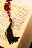 Heiliges Koran 2 lizenzfreies stockbild