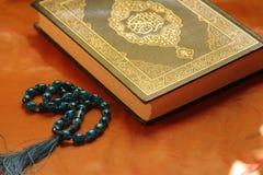 Heiliges koran Buch Lizenzfreies Stockfoto