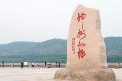 HEILONGJIANG, CHINA - 18. Juli 2015: Beiji-Dorf (arktisches Dorf Lizenzfreie Stockfotografie