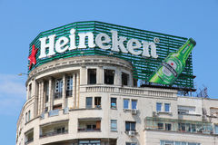 Heineken Stock Photo