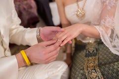 Heirat in Thailand Stockfotografie