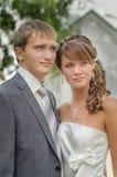 Heiratendes Porträt im Freien Stockbild