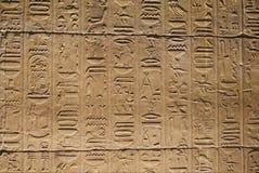 Heiroglyphs fotografie stock