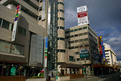 Heiwa Street, Fukushima, Japan Stock Image
