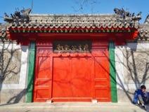 Hejing Princess House in beijing china Stock Image