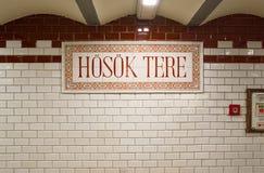 Helden` Vierkante metro post in Boedapest, Hongarije Stock Afbeelding