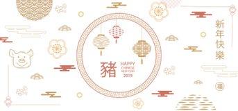 Heldere banner met Chinese elementen van het nieuwe jaar van 2019 Patronen in moderne stijl, geometrische decoratieve ornamenten  stock illustratie
