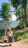 Helgedomen fjädrar 23rd jerusalem juni kloster nya russia för 2007 Istra för kremlin moscow för antagandedomkyrkadmitrov russia f Royaltyfria Foton