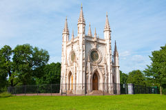 Helgon Alexander Nevsky Church i Peterhof, Ryssland. Royaltyfria Foton