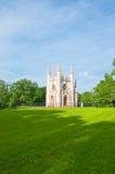 Helgon Alexander Nevsky Church i Peterhof, Ryssland. Arkivfoto