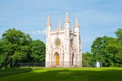 Helgon Alexander Nevsky Church i Peterhof, Ryssland. Fotografering för Bildbyråer