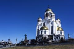 Helgon för kyrka allra, Yekaterinburg Royaltyfri Fotografi