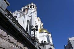 Helgon för kyrka allra, Yekaterinburg Arkivbild
