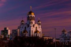 Helgon för kyrka allra, Yekaterinburg, Ryssland Tempel på blodet royaltyfria bilder
