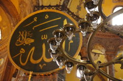 Helgon Lucy i Istanbul royaltyfria foton