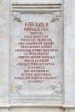 HelgonFrancesco Cathedral yttre detalj Gaeta royaltyfri fotografi