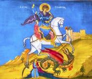 HelgonGeorge Dragon Fresco Saint Georg Church Madaba Jordanien royaltyfri bild