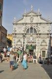 HelgonMoses kyrka Arkivfoto