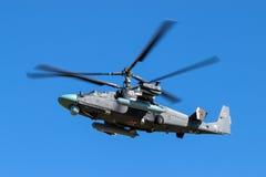 Helicóptero de ataque Imagem de Stock Royalty Free