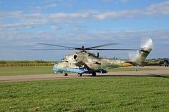 Helicóptero Mi-24 Fotografía de archivo libre de regalías