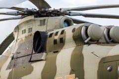 Helicóptero militar velho Fotos de Stock Royalty Free