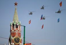 Helicópteros rusos del ejército Imagen de archivo libre de regalías