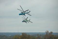 Helicópteros ucranianos del ejército Mi-24 Imagen de archivo libre de regalías