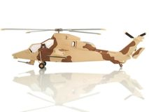 Helicopter. Fighter helicopter on white background Royalty Free Stock Photos