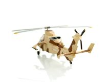 Helicopter. Fighter helicopter on white background Royalty Free Stock Photography