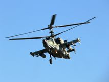 Helicopter Ka-50 the Black shark Stock Images