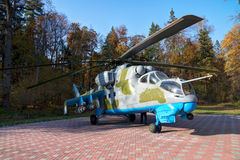 Helicopter at Museum of Soviet military equipment Stock Image